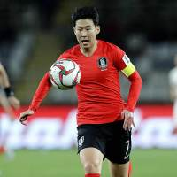 FIFA World Cup: Son Heung-min hits dramatic winner for South Korea