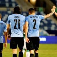 FIFA World Cup: Gimenez, De Arrascaeta to Miss Uruguay Football games